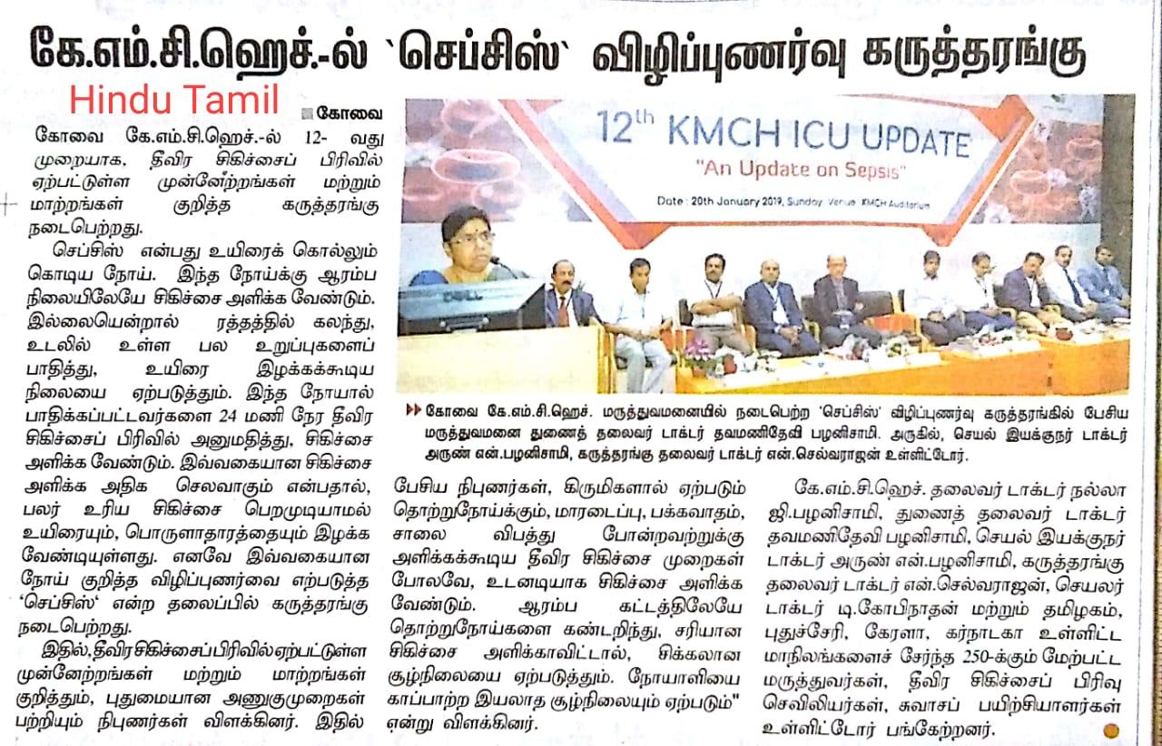 Press Release   KMCH